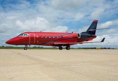 Продажа Gulfstream G200