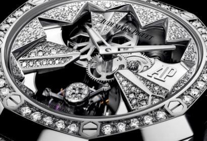 Первые женские часы коллекции Royal Oak Concept от Audemars Piguet