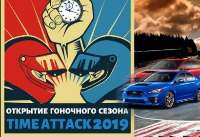 D2 Mariupol старт гоночного сезона!