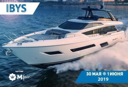 Демонстрационная выставка катеров и яхт IBYS 2019
