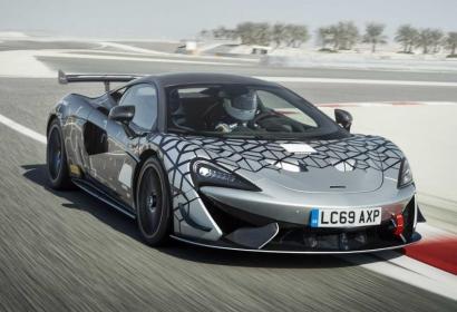 McLaren выпустила дорожный суперкар 620R