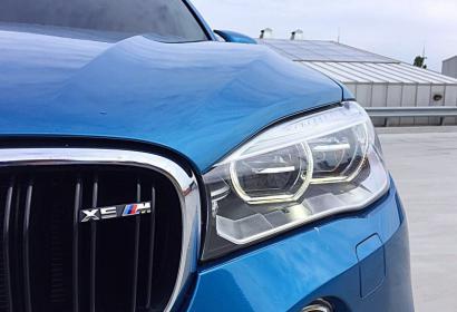 Продажа BMW X5 M50i в Киеве
