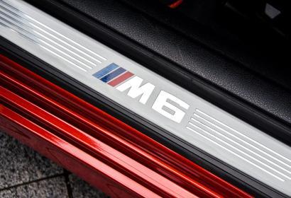 Продажа BMW 6-series Gran Coupe M в Киеве