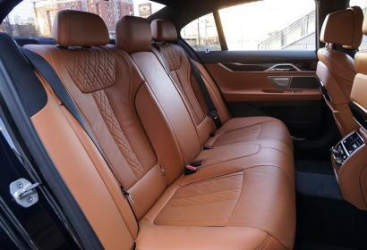 Продажа BMW 7-series 730d xDrive M-Paket в Киеве