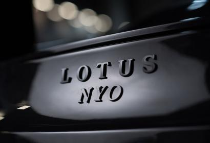 Продажа Lotus Evora S в Киеве