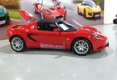 Продажа Lotus Elise