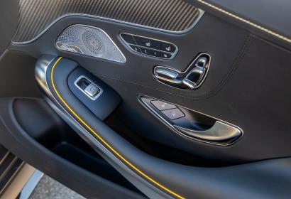 Продажа Mercedes-AMG S63 Coupe 4Matic+ Yellow Night Edition в Киеве