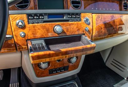 Продажа Rolls-Royce Phantom в Киеве