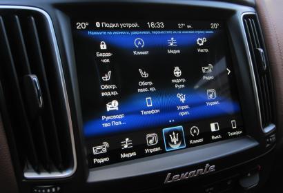 Продажа Maserati Levante в Киеве