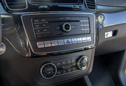 Продажа Mercedes-Benz GLE Coupe AMG 63S в Киеве