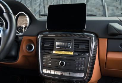 Продажа внедорожника Mercedes-Benz G-class 63 AMG в Киеве