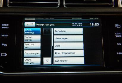 Продажа Land Rover Range Rover в обвесе от Startech в Одессе