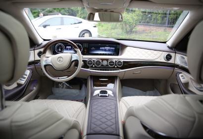 Продажа люкс седана Mercedes-Benz S500 Maybach '2016 в Киеве