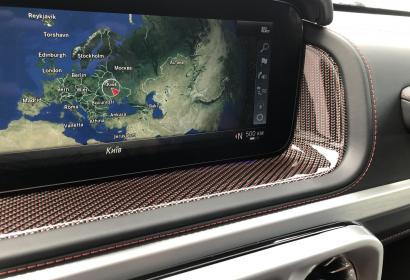Продажа нового Mercedes-Benz G-class 63 AMG Edition1 '2019 в Киеве