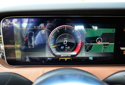 Продажа нового Mercedes S63 Coupe AMG '2018 в Киеве