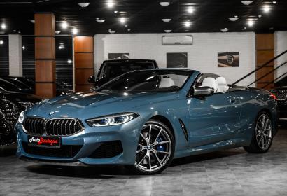 Продажа BMW 8-series