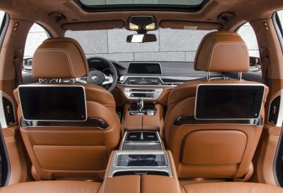 Продажа люксового седана BMW 760 Li M x-Drive V12 '2017 в Киеве