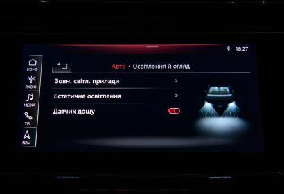 Продажа Audi Q8 Sline 50TDI Quattro '2019 в Одессе