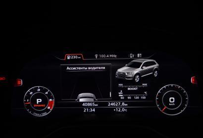 Продажа эксклюзивной Audi SQ7 MTR 4.0 TDI '2018 в Одессе