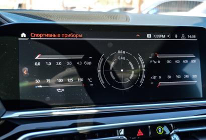 Продажа нового BMW X5M xDrive M50d'2020 в Киеве