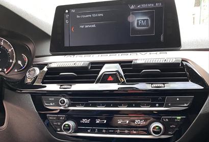 Продажа BMW 520d xDrive '2017 в Хмельницком