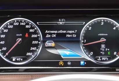 Продажа Mercedes-Benz S 350 Diesel AMG '2015 в Киеве