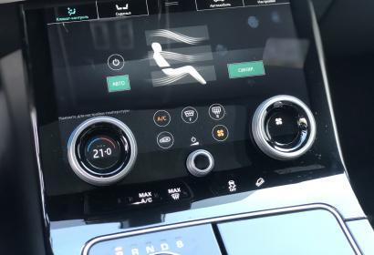 Продажа Land Rover Velar 3.0 TDI First Edition'2017 в Киеве