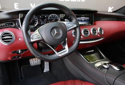 Продажа купе Mercedes S63 AMG Coupe Edition 1 Brabus '2016 в Киеве