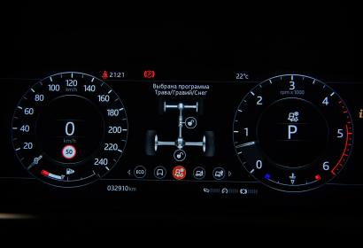 Продажа Land Rover Range Rover '2018 в Одессе