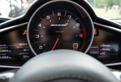 Продажа нового суперкара McLaren 650S Spider '2016 в Киеве