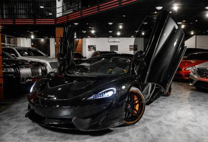 Продажа McLaren 570