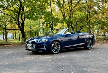 Продажа Audi S5