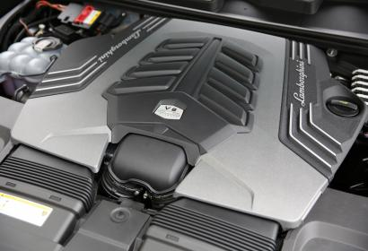 Продажа нового Lamborghini Urus PDV '2020 в Киеве