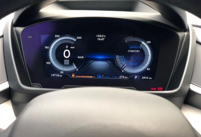 Продажа спорткара BMW i8 '2014 в Киеве