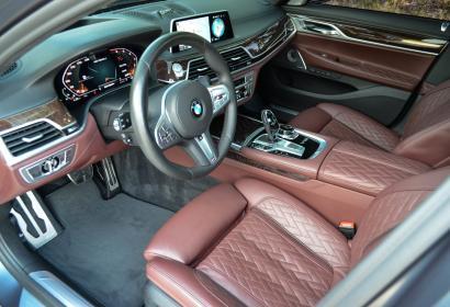 Продажа официального BMW 760 Li M x-Drive '2019 в Киеве