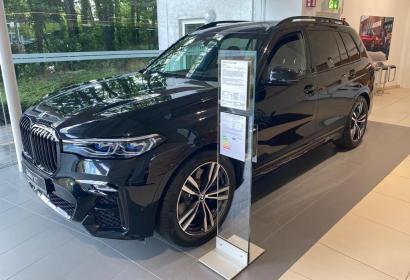 Продажа BMW X7