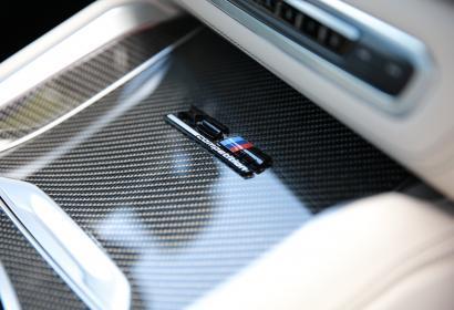 Продажа нового BMW X5 M Competition'2020 в Киеве