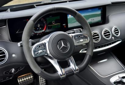 Продажа официального купе Mercedes S 63 AMG 4matic '2018 в Киеве