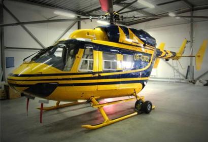 Продажа Eurocopter BK 117 B2