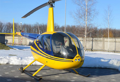 Продажа Robinson R44 Raven II