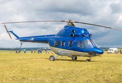 Продажа вертолета МИ 2 АМ-1 '2016 в Днепре