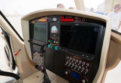 Продажа вертолета Ми-2 МСБ-1 в Запорожье