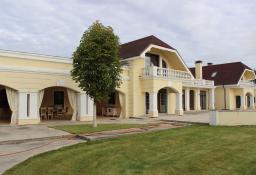 Продажа Дом в селе Таценки