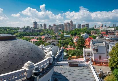 Продажа роскошного особняка на Печерских холмах с панорамным видом на Киев